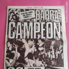 Coleccionismo deportivo: DIARIO AS BARÇA CAMPEON RECOPA DE EUROPA 1981/1982 FC BARCELONA 81/82 QUINI - STANDARD LIEJA. Lote 222008362