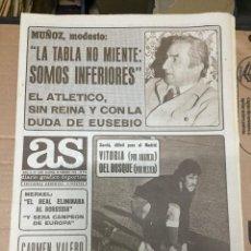 Colecionismo desportivo: AS (29-2-1976) MIGUEL MUÑOZ DEL BOSQUE ATLETICO MADRID GRANADA FERNANDEZ PEREIRA KUWAIT. Lote 222203378
