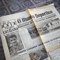 Coleccionismo deportivo: EL MUNDO DEPORTIVO- HERNÁNDEZ EN LA DELANTERA BLANQUIAZUL+ XXIX VUELTA CICLISTA CATALUÑA, 1949.. Lote 222322691