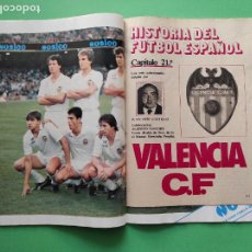 Coleccionismo deportivo: REVISTA DON BALON Nº 477 1984 FASCICULO HISTORIA VALENCIA (1) POSTER 84/85 - SCHUSTER - ANDERLECHT. Lote 222324432