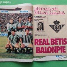 Coleccionismo deportivo: REVISTA DON BALON Nº 479 1984 FASCICULO HISTORIA REAL BETIS POSTER 84/85 - MARADONA NAPOLES. Lote 222324722