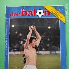 Coleccionismo deportivo: REVISTA DON BALON Nº 480 1984 ESPECIAL REAL MADRID ANDERLECHT UEFA - FASCICULO HISTORIA GRANADA CF. Lote 222325600