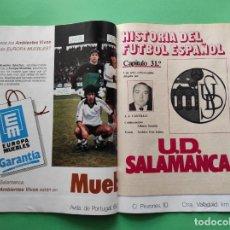 Coleccionismo deportivo: REVISTA DON BALON Nº 488 1985 POSTER UD SALAMANCA 84/85 FASCICULO HISTORIA - SOCRATES - MADRID-CAI. Lote 222332473