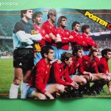 Coleccionismo deportivo: REVISTA DON BALON Nº 490 1985 POSTER SELECCION ESPAÑOLA 85 - ESPAÑA-ESCOCIA - BASKET CAI CAJAMADRID. Lote 222333291