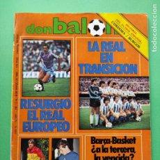 Coleccionismo deportivo: REVISTA DON BALON Nº 491 1985 FASCICULO HISTORIA BURGOS CORDOBA CF- BUTRAGUEÑO - FERNANDO MARTIN. Lote 222334271