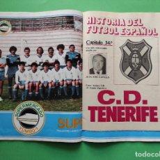 Coleccionismo deportivo: REVISTA DON BALON Nº 494 1985 FASCICULO HISTORIA CD TENERIFE POSTER 84/85 - INTER MILAN - TRUMBO. Lote 222335747
