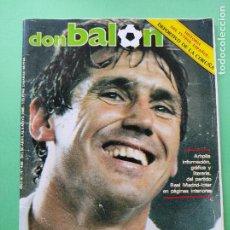 Coleccionismo deportivo: REVISTA DON BALON Nº 499 1985 ESPECIAL REAL MADRID INTER MILAN - FASCICULO RCD DEPORTIVO - BASKET. Lote 222336966