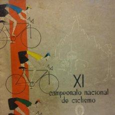 Coleccionismo deportivo: XI CAMPEONATO NACIONAL DE CICLISMO. BARCELONA- IGUALADA. 15 AL 20 JULIO 1958. Lote 222359493