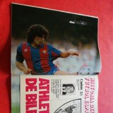 Coleccionismo deportivo: REVISTA DON BALON Nº 435 1984 POSTER MARADONA BARÇA 83/84 - FASCICULO 1 HISTORIA ATHLETIC CLUB. Lote 222409181