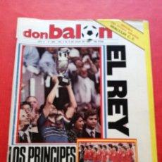 Colecionismo desportivo: REVISTA DON BALON Nº 456 SELECCION ESPAÑOLA FINAL EURO 84 - ESPECIAL ESPAÑA SUBCAMPEON EUROCOPA 1984. Lote 222409445