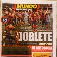 Coleccionismo deportivo: PERIÓDICO MUNDO DEPORTIVO BARCELONA CAMPEÓN COPA REY 2015. Lote 222474307