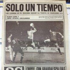 Coleccionismo deportivo: AS (22-9-1977) ESPAÑA 2-1 SUIZA VAVA ATLETICO MADRID BAÑON Y PAZOS EL MALGRAT. Lote 222478235