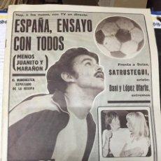 Coleccionismo deportivo: AS (21-9-1977)HOY ESPAÑA 2-1 SUIZA SATRUSTEGUI MANCHESTER UNITED RECOPA CANTUDO JOHAN CRUYFF. Lote 222478422