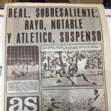 Coleccionismo deportivo: AS (19-9-1977)JORNADA LIGA ESPANYOL REAL MADRID GRAN PREMIO MADRID NIKI LAUDA ATLETICO MADRID BETIS. Lote 222478856