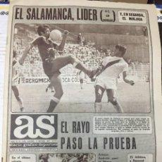 Coleccionismo deportivo: AS (12-9-1977) SALAMANCA LIDER RAYO JORNADA LIGA TEDDY BRENNER BOXEO PEGASO ATLETICO MADRID TORREJON. Lote 222479620