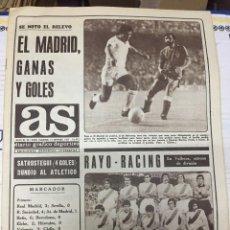 Coleccionismo deportivo: AS (11-9-1977) REAL MADRID SEVILLA RAYO RACING SANTAMARIA JORNADA DE LIGA. Lote 222479741