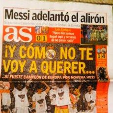 Coleccionismo deportivo: DIARIO AS REAL MADRID CAMPEÓN DE EUROPA BALONCESTO EUROLIGA NOVENA VEZ. Lote 222480020