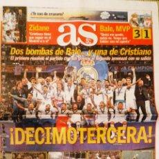 Coleccionismo deportivo: DIARIO AS REAL MADRID CAMPEÓN EUROPA CHAMPIONS LEAGUE 2018. Lote 222482730