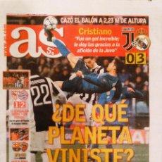 Coleccionismo deportivo: DIARIO AS REAL MADRID CRISTIANO CHILENA JUVENTUS. Lote 222483816