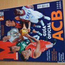 Coleccionismo deportivo: GUIA MARCA ACB BASKET 2002-03. Lote 222495558
