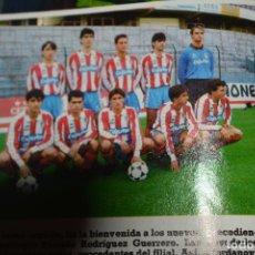 Coleccionismo deportivo: RECORTE DON BALON TEMPORADA 1990-91.FICHAJES DEL SPORTING GIJON. Lote 222569363