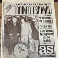 Coleccionismo deportivo: AS (8-12-1979) CHIPRE ESPAÑA CHURRUCA KOLDO AGUIRRE JUAREZ. Lote 261158300