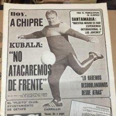 Coleccionismo deportivo: AS (7-12-1979) CHIPRE ESPAÑA KUBALA ELOY LUIS ARNAIZ ANTONIO MENENDEZ SANTAMARIA. Lote 222586463