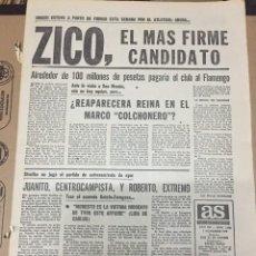 Coleccionismo deportivo: AS (1-11-1979) ZICO MORENA RAYO VALLECANO SANTILLANA BALONCESTO JUVENTUD. Lote 222590845