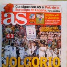 Coleccionismo deportivo: PERIÓDICO DIARIO AS REAL MADRID CAMPEÓN PASILLO BARCELONA 2008. Lote 222625287