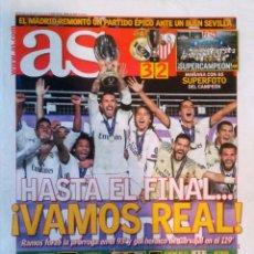 Coleccionismo deportivo: PERIÓDICO DIARIO AS REAL MADRID CAMPEÓN SUPERCOPA DE EUROPA 2016 SEVILLA. Lote 222626207
