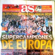 Coleccionismo deportivo: PERIÓDICO DIARIO AS ATLÉTICO DE MADRID CAMPEÓN SUPERCOPA EUROPA 2010 AL INTER DE MILÁN. Lote 222628688