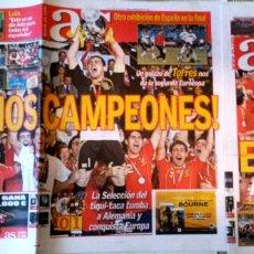 Coleccionismo deportivo: LOTE DOS PERIÓDICOS DIARIO AS ESPAÑA CAMPEONA EUROPA 2008 Y CELEBRACIÓN. Lote 222628876