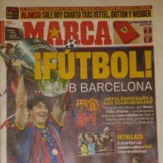Coleccionismo deportivo: FINAL CHAMPIONS 2011 - FC BARCELONA & MANCHESTER UNITED. Lote 222845422