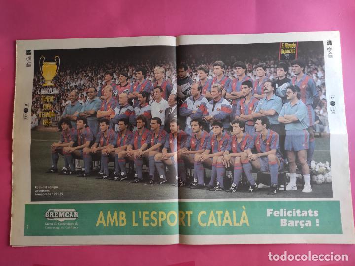 Coleccionismo deportivo: DIARIO MUNDO DEPORTIVO BARÇA CAMPEON COPA EUROPA 1991/1992 POSTER FC BARCELONA 91/92 WEMBLEY KOEMAN - Foto 2 - 223312922