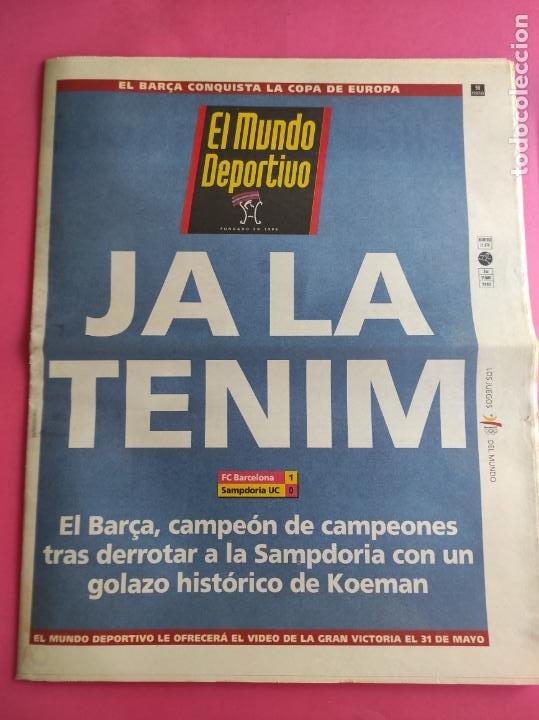 DIARIO MUNDO DEPORTIVO BARÇA CAMPEON COPA EUROPA 1991/1992 POSTER FC BARCELONA 91/92 WEMBLEY KOEMAN (Coleccionismo Deportivo - Revistas y Periódicos - Mundo Deportivo)