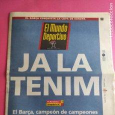 Coleccionismo deportivo: DIARIO MUNDO DEPORTIVO BARÇA CAMPEON COPA EUROPA 1991/1992 POSTER FC BARCELONA 91/92 WEMBLEY KOEMAN. Lote 223312922