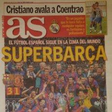 Coleccionismo deportivo: FINAL CHAMPIONS 2011 - FC BARCELONA & MANCHESTER UNITED. Lote 223314897