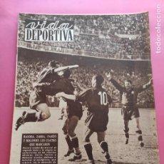 Collectionnisme sportif: VIDA DEPORTIVA Nº 239 1950 ESPAÑA 5-1 PORTUGAL CLASIFICACION MUNDIAL BRASIL 50 - BARÇA 5-0 MARSELLA. Lote 224052271