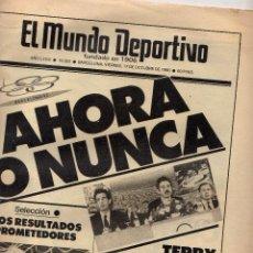 Collezionismo sportivo: MUNDO DEPORTIVO DEL 17 DE OCTUBRE DE 1986 ESPECIAL BARCELONA 92. Lote 224929426