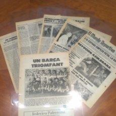 Coleccionismo deportivo: MUNDO DEPORTIVO 21 JUNIO 1981 BARCELONA COPA REY. NOTICIA BARÇA . 12 PÁGINAS PLASTIFICADAS. PERFECTO. Lote 225154526