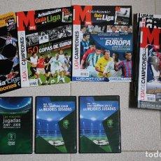 Coleccionismo deportivo: LOTE 9 GUÍA MARCA LIGA DE CAMPEONES DIARIO MARCA. TODAS LAS TEMPORADA MÁS 3 DVD.. Lote 222798102