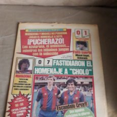 Coleccionismo deportivo: DIARIO SPORT N°1617 .18 DE MAYO DE 1984 HOMENAJE A CHOLO SOTIL .BARCA 0 - SUDAMERICA 7.LOPEZ UFARTE. Lote 225795960