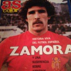Coleccionismo deportivo: AS COLOR N 142 ZAMORA. Lote 226143640