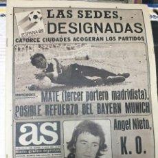 Coleccionismo deportivo: AS (18-7-1979) ANGEL NIETO MOTOCICLISMO MATE REAL MADRID CHINA. Lote 226360795