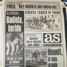 Coleccionismo deportivo: AS (13-7-1979) BADIOLA HERIDO PORTA HINAULT MUHAMMAD ALI REAL MADRID. Lote 226364470