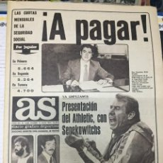 Coleccionismo deportivo: AS (12-7-1979) PRESENTACION ATHLETIC BILBAO SENEKOWITCHS EULATE LEVANTE KONCILIA MUHAMMAD ALI. Lote 226365215