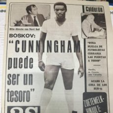 Coleccionismo deportivo: AS (9-7-1979) CUNNINGHAM REAL MADRID GABILONDO GERMAN MACHIN REAL MADRID MUHAMMAD ALI. Lote 226365735