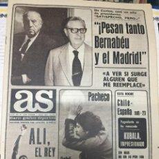 Coleccionismo deportivo: AS (4-7-1979) REAL MADRID PACHECO MUHAMMAD ALI VALLDEPERAS ANTONIO CALDERON BOXEO. Lote 226366595