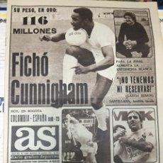 Coleccionismo deportivo: AS (29-6-1979)FICHAJE CUNNINGHAM FINAL COPA DEL REY REAL MADRID VALENCIA MANZANEDO PALENCIA TORREJON. Lote 226368245