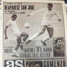 Coleccionismo deportivo: AS (27-6-1979) FINAL COPA REY VALENCIA REAL MADRID RESTO DEL MUNDO 1-2 ARGENTINA JUAN LOZANO MORA. Lote 226371220